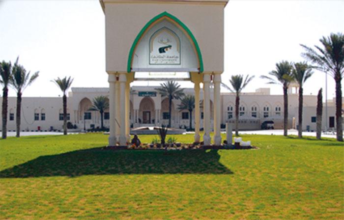 Taif University Project